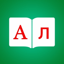 Bulgarian Translator English Bulgarian Dictionary