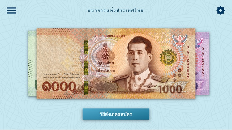 Thai Banknotes screenshot-0