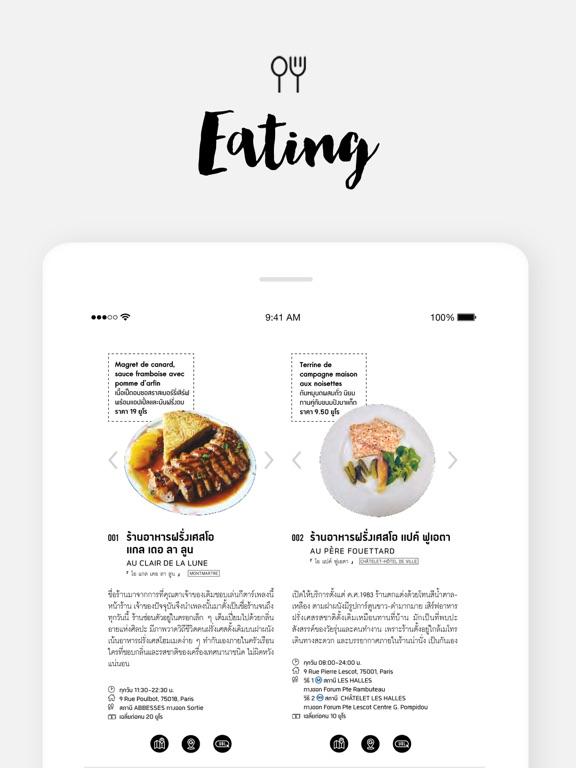 iPad Image of THiNKNET PUBLISHING