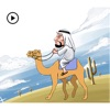 Arabian Style Animated Sticker