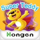 Super Teddy for Kids 2 icon