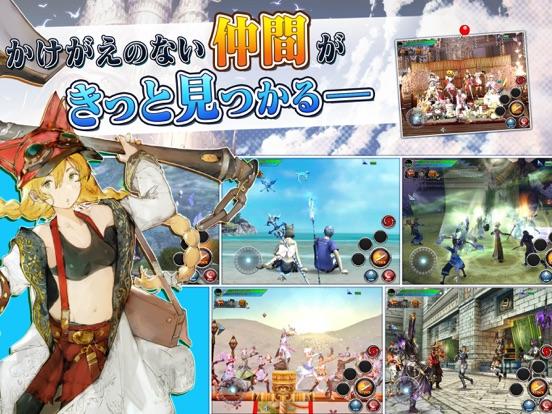 RPG アヴァベル オンライン -絆の塔-のスクリーンショット5