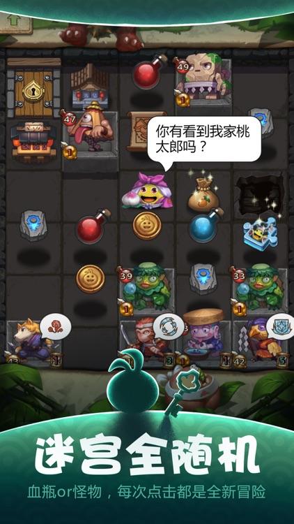 不思议迷宫(G&D) screenshot-0