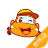 Yu Xia - 易教练教练端  artwork