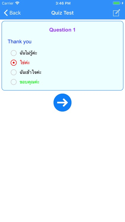 Learn Thai Phrases For Travel