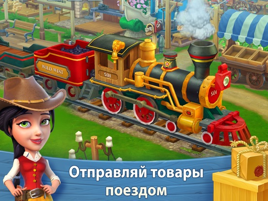 Игра Wild West: New Frontier
