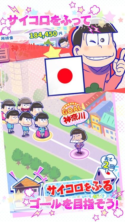 おそ松さんのニートスゴロクぶらり旅 screenshot-3