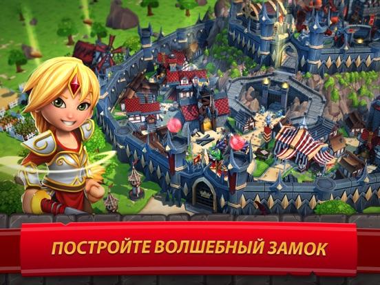 Скачать игру Royal Revolt 2