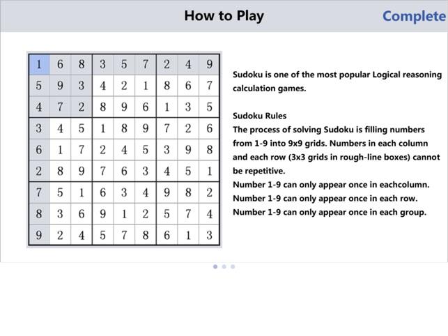 Sudoku - Mad Logic Mind on the App Store