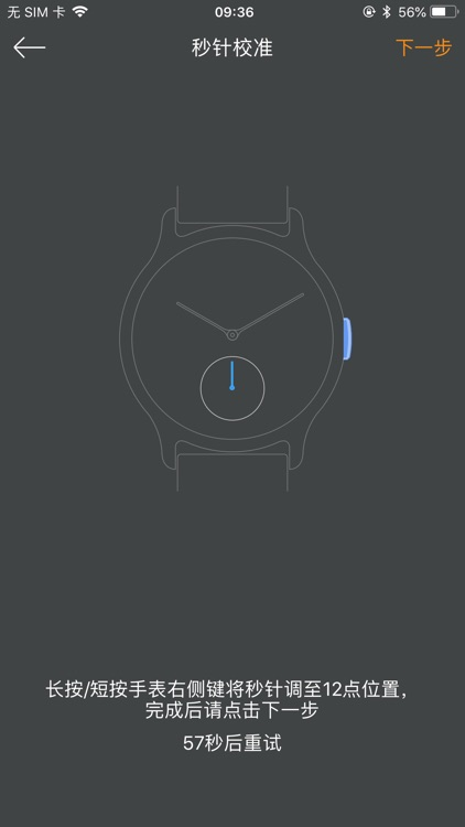 Fitconn screenshot-4