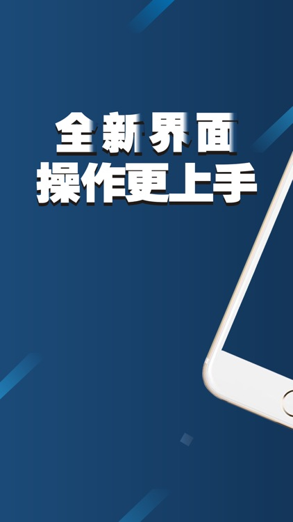 99助手-操作简单、可靠实用的手机平台