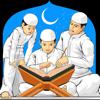 القرآن الكريم للأطفال
