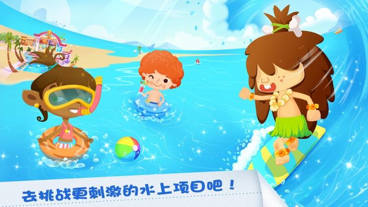 糖糖假日-海滨酒店 screenshot-4
