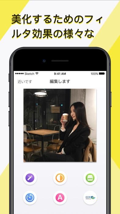 GIF動画 - gif画像加工作成動画紹介画像3