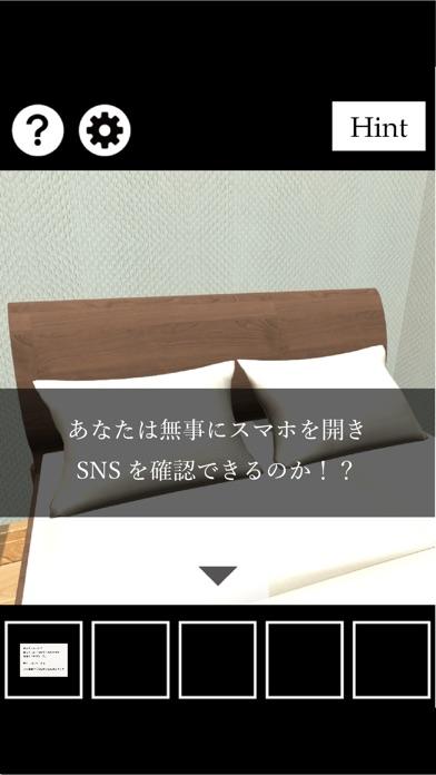 【謎解き・脱出ゲーム】SNS紹介画像4