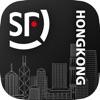 SF HK