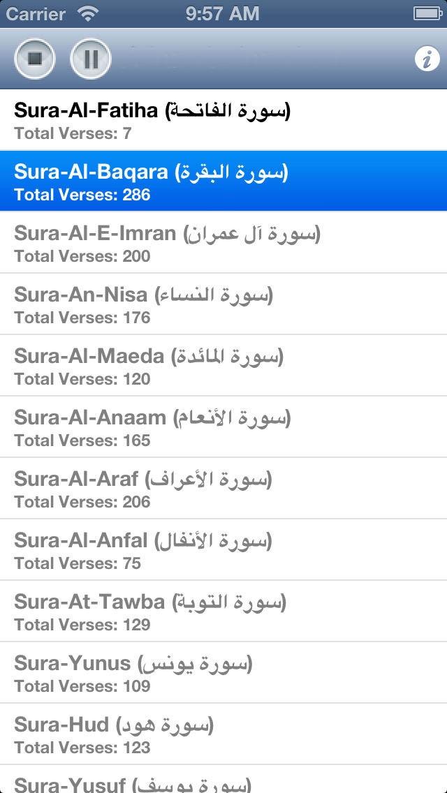 Quran Audio - Sheikh Saad Al Ghamdiのおすすめ画像1