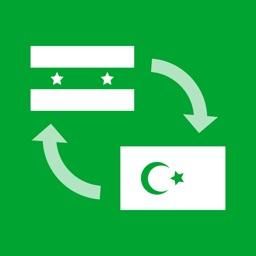 Türkçe - Arapça Çeviri , العربية - الترجمة التركية