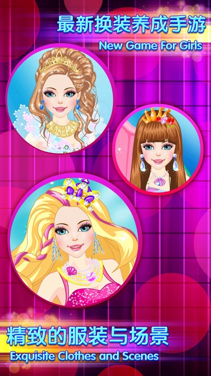 Magic Mermaid – Funny Beauty Salon Spa Game screenshot-3