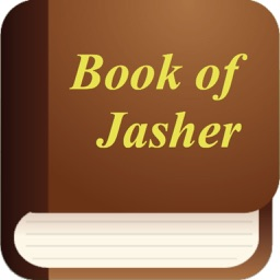 The Book of Jasher (Book of the Upright)