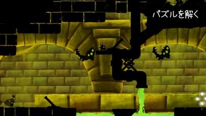 Shadow Bugのおすすめ画像2