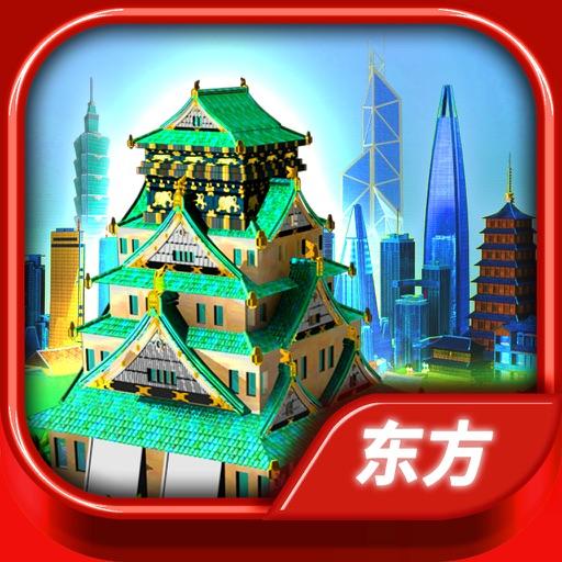 东亚大亨 icon
