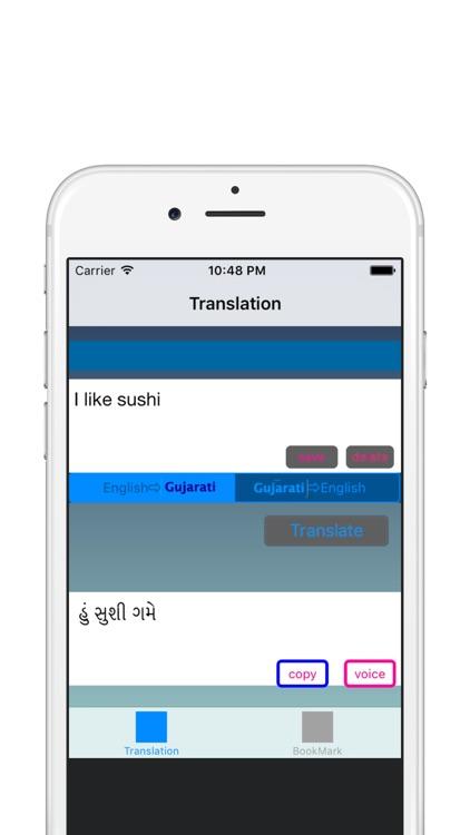 English to Gujarati Translator - Gujarati to English Language Translation & Dictionary