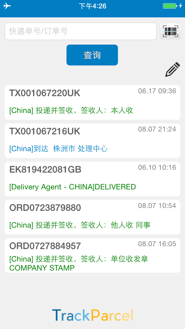 iTrackParcel screenshot one