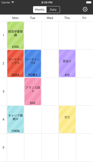 単位を落とさないための時間割アプリのおすすめ画像1