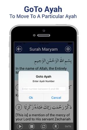 Surah Maryam with Transliteration & Recitation下载安装_应用信息历史