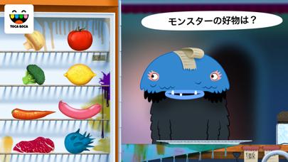 Toca Kitchen Monstersのおすすめ画像4