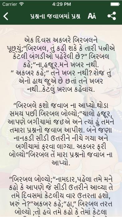 Vikram Vetal Story In Gujarati Pdf