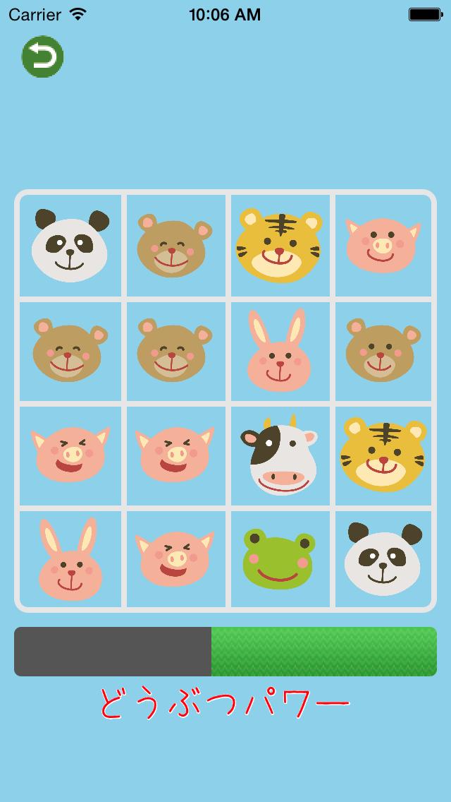 子供だってパズルゲームをやりたい! ー こどもパズルゲームのおすすめ画像2