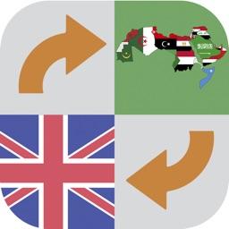 English Arabic Dictionary قاموس عربي انجليزى