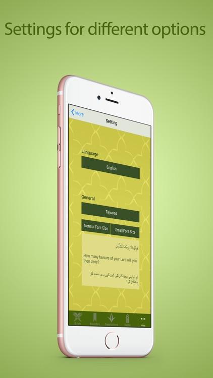 Al Quran - القرآن الكريم screenshot-3