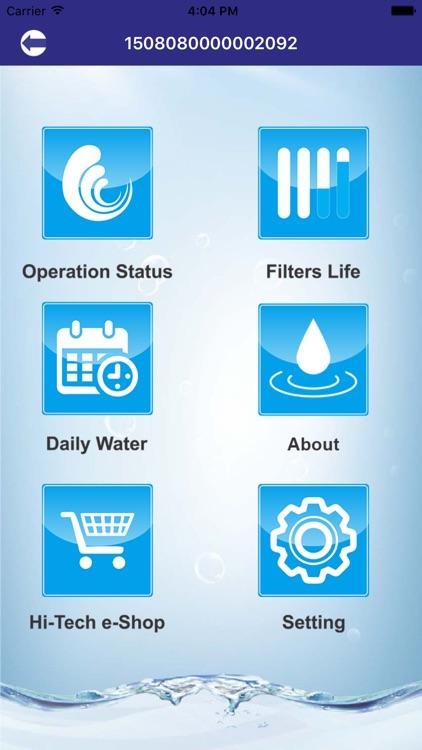Hi-Tech Cloud screenshot-3