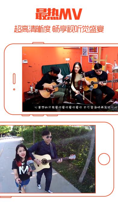 看看音乐 - 打造最大原创MV音乐交流平台,提供最新乐坛资讯观点评论乐评排行 screenshot two