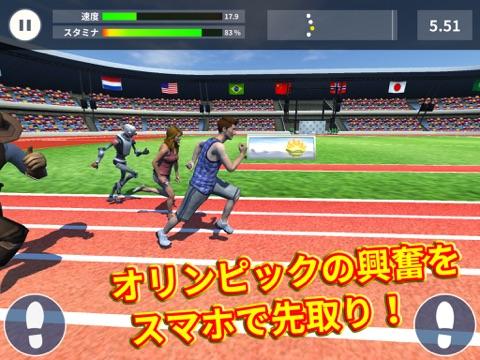 100mダッシュ 放置育成 & ネット対戦マルチのおすすめ画像1