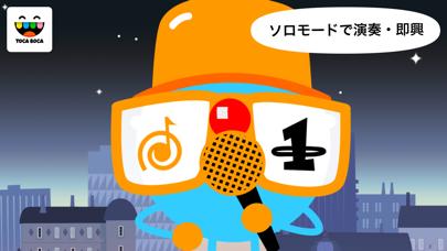 トッカ・バンド (Toca Band)のおすすめ画像2