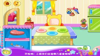 大头儿子吃饭好习惯-智慧谷 儿童饮食早教游戏(启蒙益智游戏) screenshot three