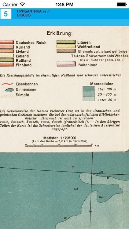 Baltic states (1917). Historical map. screenshot-4