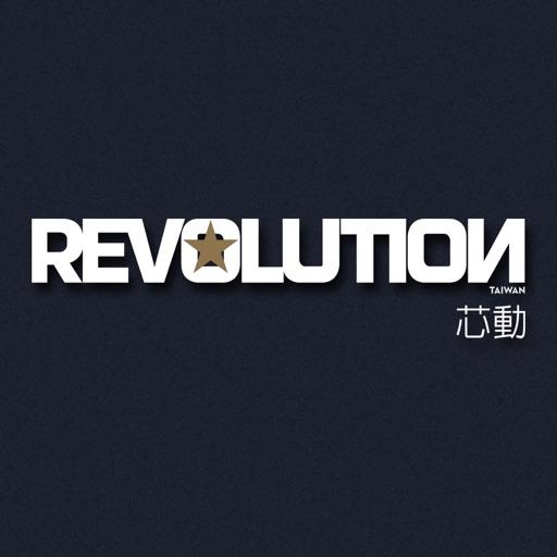 Revolution Taiwan