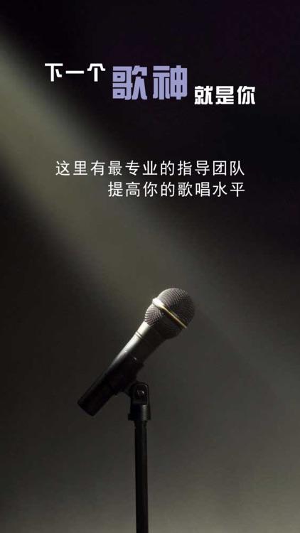唱歌技巧与发声方法-K歌达人唱歌技巧,全民学习唱歌必备助手!