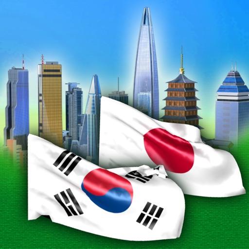 韓国タイクーン - 日本版