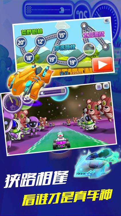 疯狂跑跑卡丁车-最有Fell的女生雷霆跑跑卡丁赛车游戏 screenshot-4