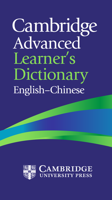 Advanced Learner's Dictionary: English - Traditional Chinese (Cambridge)のおすすめ画像1