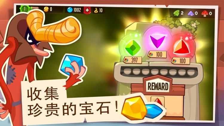 神偷 - 经典策略游戏引爆脑力大PK screenshot-3