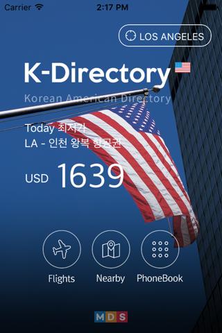 미주 한인 포털 K-Directory - náhled