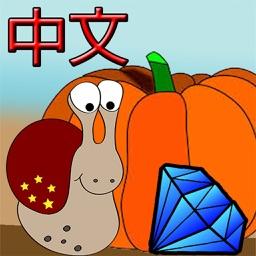 Chineasily - Learn Mandarin Chinese Easily