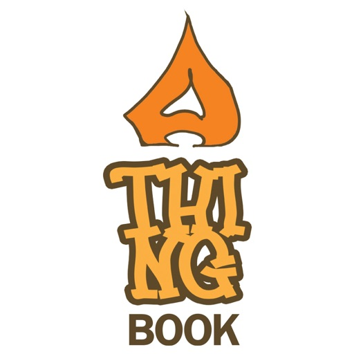 aThingBook